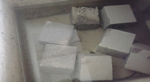 curing of concrete cubes